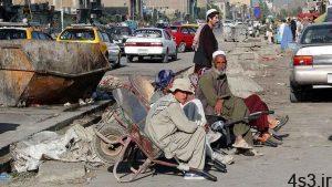 درآمد میلیاردی از جریمه افغانها سایت 4s3.ir