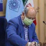 درخواست زالی از استاندار تهران برای حضور حداقلی کارکنان آسیبپذیر در محل کار سایت 4s3.ir