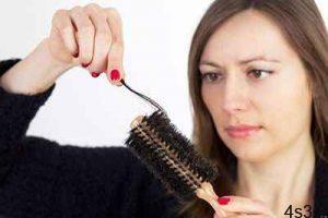 درمان ریزش مو در خانم ها با چند توصیه خانگی! سایت 4s3.ir