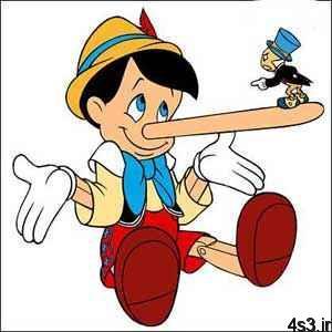 دروغگو را به راحتی بشناسيد!! سایت 4s3.ir