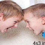 در دعوای کودکان وظیفه بزرگتر ها چیست؟ سایت 4s3.ir