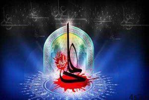 در سوگ شهادت حضرت علی (ع) سایت 4s3.ir