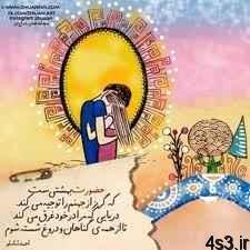 دستورالعمل تضمینی پیامبر اکرم برای بخشش همه ی گناهان سایت 4s3.ir