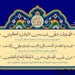 دعای روز بیستم و هشتم ماه مبارک رمضان سایت 4s3.ir