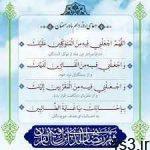 دعای روز دهم ماه مبارک رمضان سایت 4s3.ir