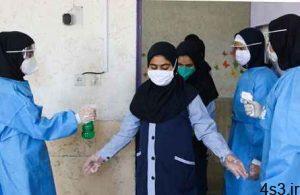 دفتر سلامت آموزش و پرورش: بازگشایی مدارس از 15 شهریور قطعی است سایت 4s3.ir