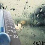 دمای باران چگونه تعیین می شود و چقدر است؟ سایت 4s3.ir