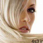 7 راز ناگفته زنانی که همیشه موهای زیبا و پرپشتی دارند سایت 4s3.ir