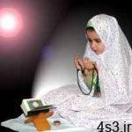 راههای تربیت اسلامی کودکان سایت 4s3.ir