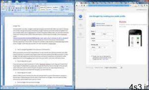 ترفندهای کامپیوتری : 3 راه برای کنار هم قرار دادن دقیق دو پنجره در ویندوز 7 سایت 4s3.ir