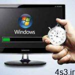 ترفندهای کامپیوتری : راه حل هایی برای نجات کامپیوتر از سرعت لاک پشتی+ آموزش سایت 4s3.ir