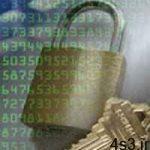ترفندهای کامپیوتری : رمز دار کردن فایلها سایت 4s3.ir