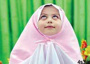 رمضان؛ ماه تربیت دینی کودکان سایت 4s3.ir