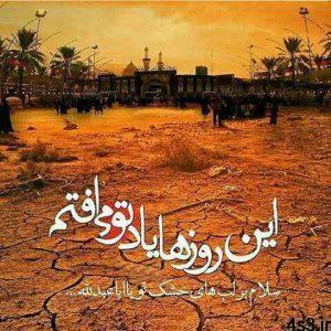 دعای روز هفتم ماه مبارک رمضان سایت 4s3.ir