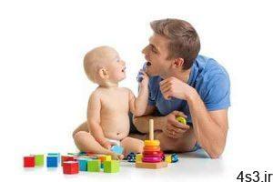 روش های موثر برای تربیت کودکان شاد سایت 4s3.ir