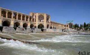 زایندهرود ۱۵ خرداد بسته میشود؛ مردم در مصرف آب صرفهجویی کنند سایت 4s3.ir