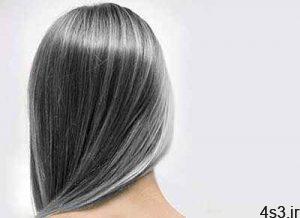 سفیدی زودرس مو ، دلیل سفید شدن مو ها و راه های مقابله با آن سایت 4s3.ir