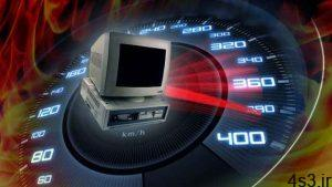 ترفندهای کامپیوتری : سه ترفند کوچک برای افزایش سرعت ویندوز XP سایت 4s3.ir