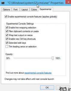 ترفندهای کامپیوتری : سه مورد از ویژگیهای جدید و دوست داشتنی ویندوز 10 سایت 4s3.ir