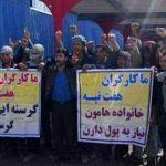 سومین روز اعتصاب کارکنان شرکت نیشکر هفتتپه سایت 4s3.ir