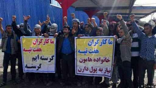 سومین روز اعتصاب کارکنان شرکت نیشکر هفتتپه