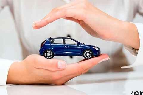 شرایط صدور الحاقیه برای بیمه بدنه خودروها اعلام شد سایت 4s3.ir