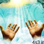 شروط مستجاب شدن دعا در زیر قبه امام حسین (ع) سایت 4s3.ir