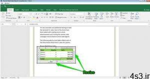 ترفندهای کامپیوتری : صفحه گسترده اکسل را وارد فایل ورد کنید سایت 4s3.ir