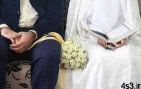 طرح جنجالی «ازدواج اجباری» سایت 4s3.ir