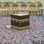 عربستان: فقط افراد کمتر از ۶۵ سال اجازه شرکت در حج امسال را دارند سایت 4s3.ir