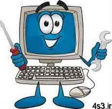 ترفندهای کامپیوتری : علل كاهش سرعت كامپيوتر سایت 4s3.ir