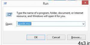 ترفندهای کامپیوتری : غیرفعال کردن Lock Screen در «ویندوز 8» سایت 4s3.ir