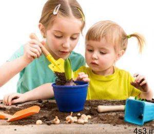 فرزندتان را اجتماعی بار بیاورید سایت 4s3.ir