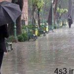 فعالیتسامانه بارشی از عصر امروز در کشور/روزهایبارانی در پیش است/ وزش باد شدید و خیزش گرد و خاک در 13استان سایت 4s3.ir