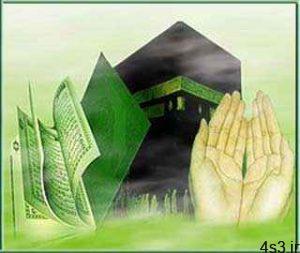 طریقه خواندن نماز شکر سایت 4s3.ir