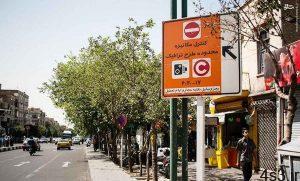 لغو طرح ترافیک و کاهش آلودگی هوا تا پایان هفته سایت 4s3.ir