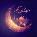 متن ادبی درباره ماه رمضان سایت 4s3.ir