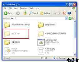 ترفندهای کامپیوتری : مخفی سازی کامل فایل ها از Search ویندوز سایت 4s3.ir