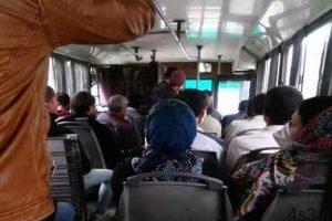 مردم میتوانند روی تمام صندلیهای اتوبوس بنشینند سایت 4s3.ir