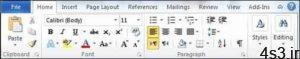 ترفندهای کامپیوتری : معرفی گزینههای منوی اولیه مایکروسافت ورد (Microsoft Word) سایت 4s3.ir
