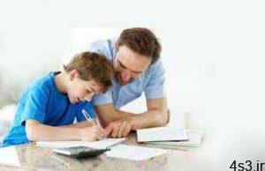 موفقیت تحصیلی فرزندتان را تضمین کنید! سایت 4s3.ir
