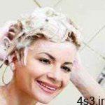 موهایتان را چگونه شست و شو می دهید؟ سایت 4s3.ir