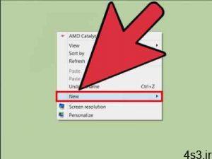 ترفندهای کامپیوتری : نحوه ایجاد یک فایل مخفی سایت 4s3.ir