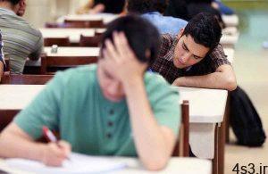نحوه برگزاری امتحانات پایه نهم اعلام شد سایت 4s3.ir