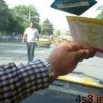 نصب برچسبهای دو نرخی در تاکسیهای پایتخت/ کاهش ۶۰ درصدی مسافران سایت 4s3.ir