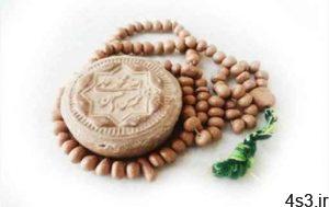 نمازی که ثواب ختم قرآن را دارد سایت 4s3.ir