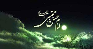 نماز امام حسن(ع) سایت 4s3.ir