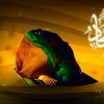 نماز امام زین العابدین(ع) سایت 4s3.ir