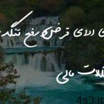 نماز رفع فقر و تنگدستی سایت 4s3.ir