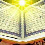 نماز پر فضیلت بین مغرب و عشا سایت 4s3.ir